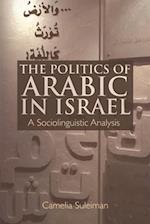 The Politics of Arabic in Israel