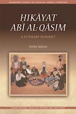 Hikayat ABI Al-Qasim (Edinburgh Studies in Classical Arabic Literature Eup)