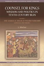Counsel for Kings: Wisdom and Politics in Tenth-Century Iran (Edinburgh Studies in Classical Arabic Literature Eup)