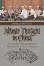 Islamic Thought in China
