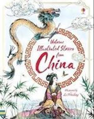 Illustrated Stories from China