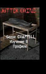 Genoe Chappell N3y4ehne B Npo0nne af Jutter Caine