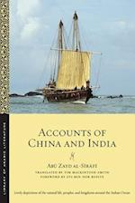 Accounts of China and India (Library of Arabic Literature)