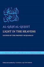 Light in the Heavens (Library of Arabic Literature)