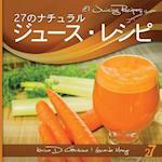 27 Juicing Recipes Japanese Edition