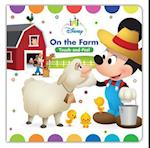 Disney On the Farm