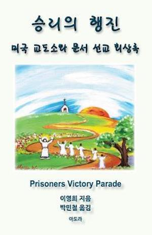 Prisoners Victory Parade