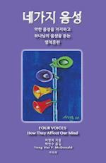 Four Voices (Korean) af Yong Hui V. McDonald