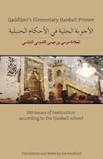 Qaddumi's Elementary Hanbali Primer