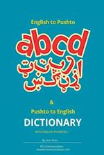 English to Pashto & Pashto to English Dictionary with English Phonetics