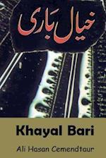 Khayal Bari af Ali Hasan Cemendtaur