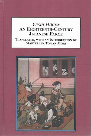 Bog, hardback Yushi Hogen af Maryellen Toman Mori