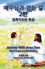 Journey with Jesus Two