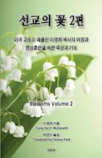 Blossoms from Prison Ministry Volume 2