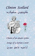 Songs of a Syrian Lover