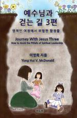 Journey with Jesus Three