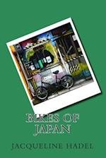 Bikes of Japan