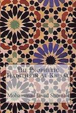 The Prophetic Hadiths in Al-Khisal