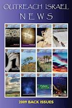 Outreach Israel News 2009 Back Issues