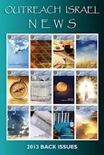 Outreach Israel News 2013 Back Issues
