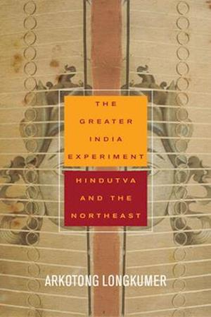 The Greater India Experiment