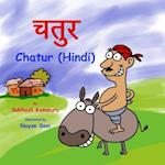 Chatur (Hindi) af Subhash Kommuru