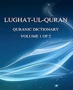 Lughat-UL-Quran 1