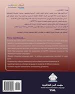 As-Salaamu 'Alaykum Textbook Part Two af MR Mabkhoot Mohammed Al-Ezzi, MR Jameel Yousif Al Bazili, MR Ahmed Mohsin Al Atam