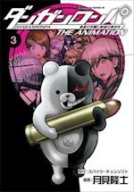 Danganronpa: The Animation Volume 3