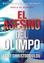 El Asesino del Olimpo af Luke Christodoulou