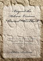 Beyond the Hebrew Lexicon Manual/Workbook