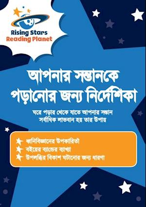 Reading Planet   [Bengali] Guide to Reading with your Child af Abigail Steel