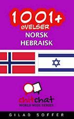 1001+ Ovelser Norsk - Hebraisk