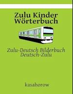 Zulu Kinder Worterbuch