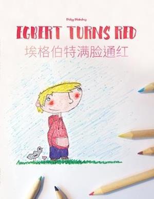 Egbert Turns Red/AI GE Bo Te Man Lian Tonghong