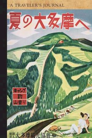 Bog, paperback Japan af Applewood Books