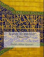 Nafsil Mehmoom - English