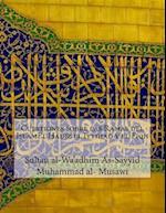 Cuestiones Sobre Las Ramas del Islamel Hadiz El Iytihad y El Fiqh