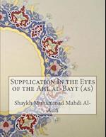 Supplication in the Eyes of the Ahl Al-Bayt (As)