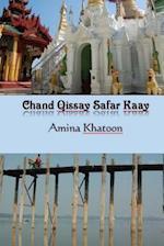 Chand Qissay Safar Kaay af Amina Khatoon