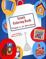 Ivan's Coloring Book