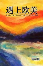 Essays from Three Worlds