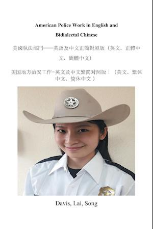 Bog, hæftet American Police Work in English and Bidialectal Chinese af Lai Song Davis
