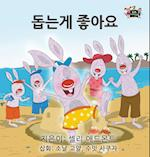 I Love to Help (Korean Bedtime Collection)