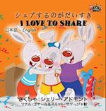 I Love to Share (Japanese English Bilingual Collection)