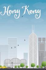 Hong Kong Notebook & Journal. Productivity Work Planner & Idea Notepad