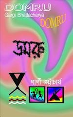 Domru af Mrs Gargi Bhattacharya