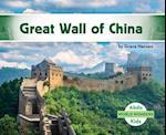 Great Wall of China (World Wonders)