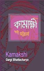 Kamakshi af Mrs Gargi Bhattacharya