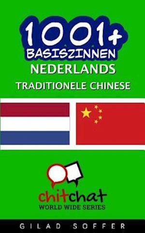 Bog, paperback 1001+ Basiszinnen Nederlands - Traditionele Chinese af Gilad Soffer